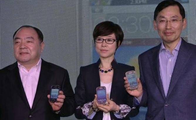 Samsung REX, una nueva familia de teléfonos móviles para mercados emergentes