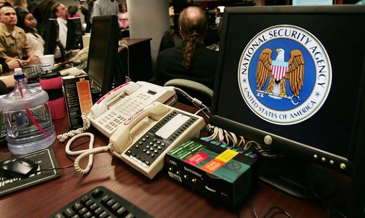 El PRISM: Programa de vigilancia del gobierno de los EE.UU.