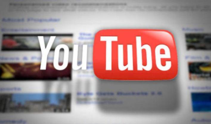 """YouTube tendrá servicio de música mediante suscripción llamado """"Music Pass"""""""