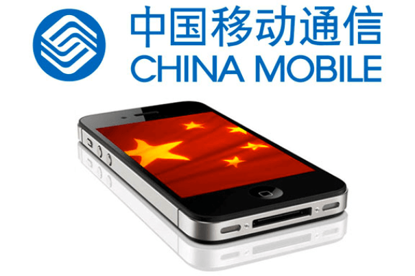 Apple firma alianza comercial con China Mobile para ofrecer sus iPhone