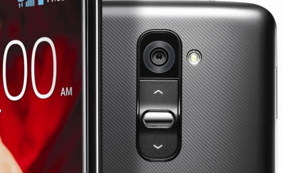 Rumor: al descubierto supuestas especificaciones del LG G2 Mini