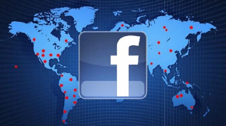Llega fin de año y facebook lanza su recuento para este 2013