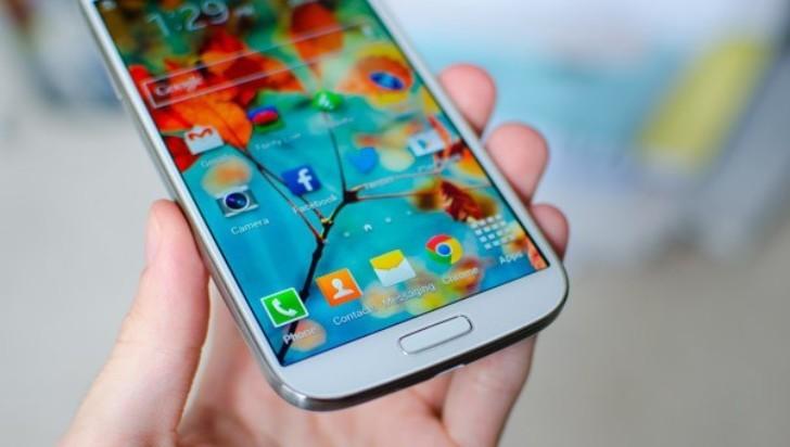 Un adelanto de lo que será el Samsung Galaxy S5