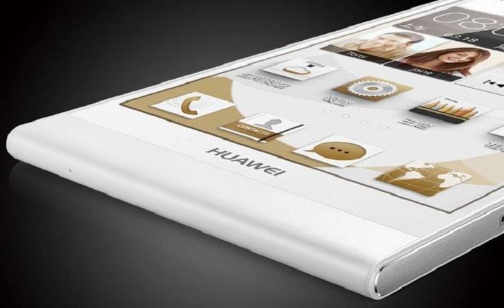 El Huawei Ascend P7 Mini es presentado oficialmente