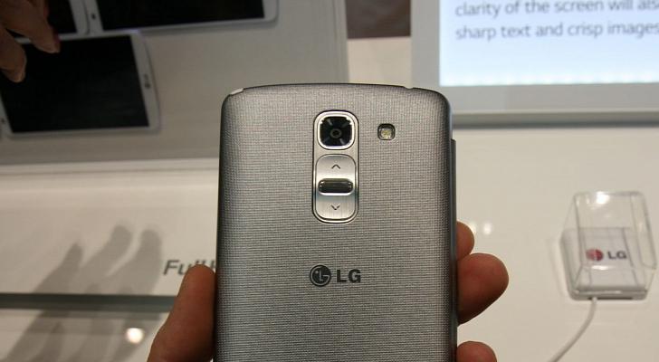 El nuevo LG G3 vendrá con un novedoso sistema de autofoco por láser