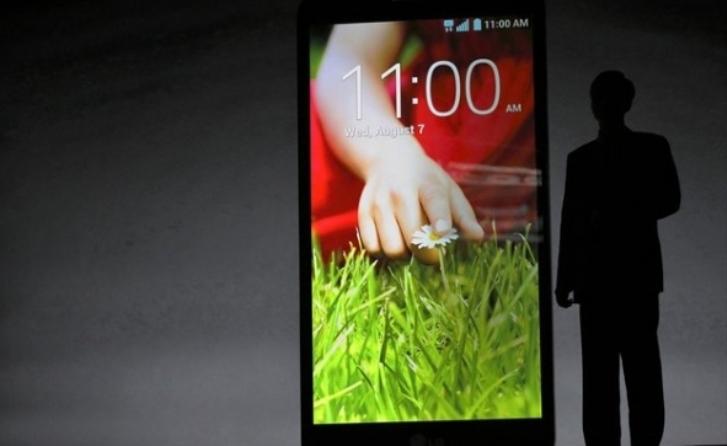 LG G3 fue presentado de manera oficial