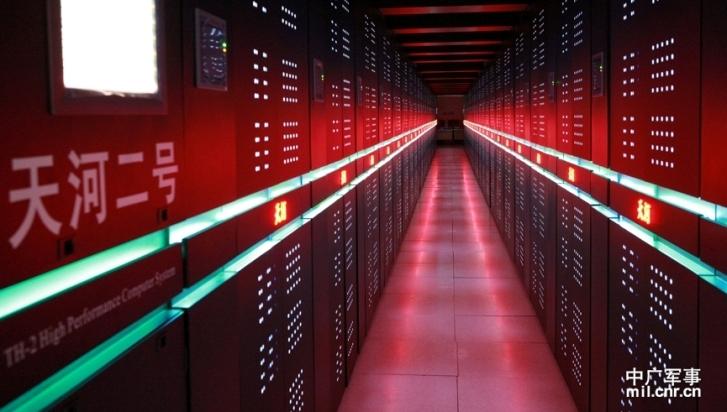 China lidera el ranking de las supercomputadoras más potentes del mundo