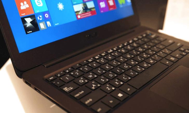 Asus Zenbook UX305, la Ultrabook con pantalla QHD más fino del mundo