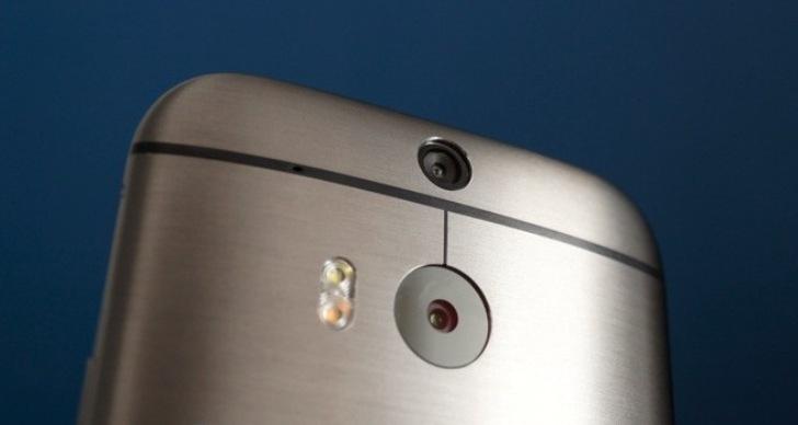 El futuro dispositivo de HTC será una cámara de acción