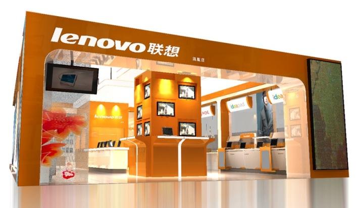 Lenovo creará una subsidiaria para comercializar smartphones y tablets vía online
