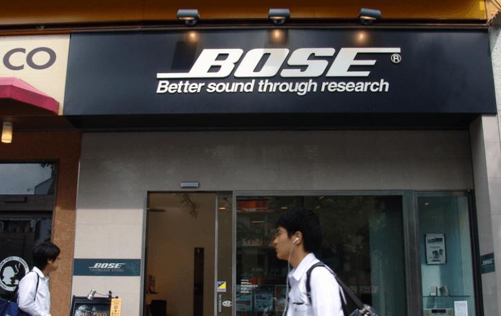 Bose tendrá su propio servicio de streaming de música