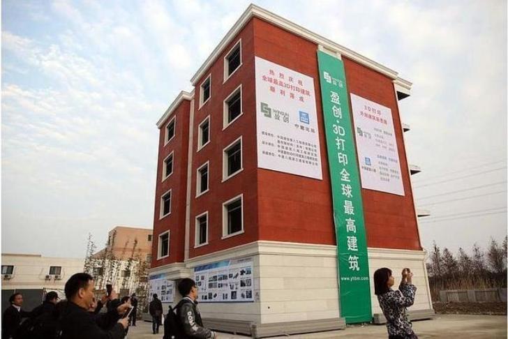Construyen un edificio de cinco plantas con una impresora 3D