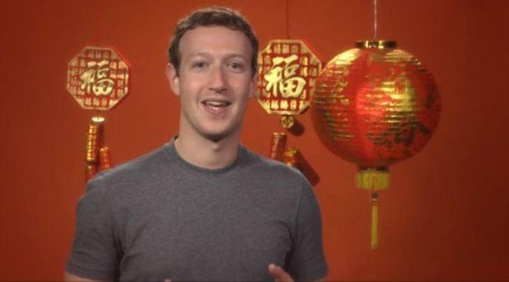 Zuckerberg saludó en mandarín por festejo del Año Nuevo Chino