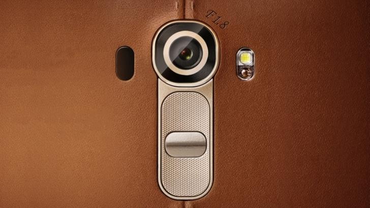 LG presenta la nueva cámara del G4 en un asombroso video