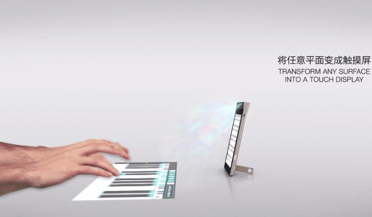 Lenovo lanza oficialmente el primer smartphone con proyección táctil