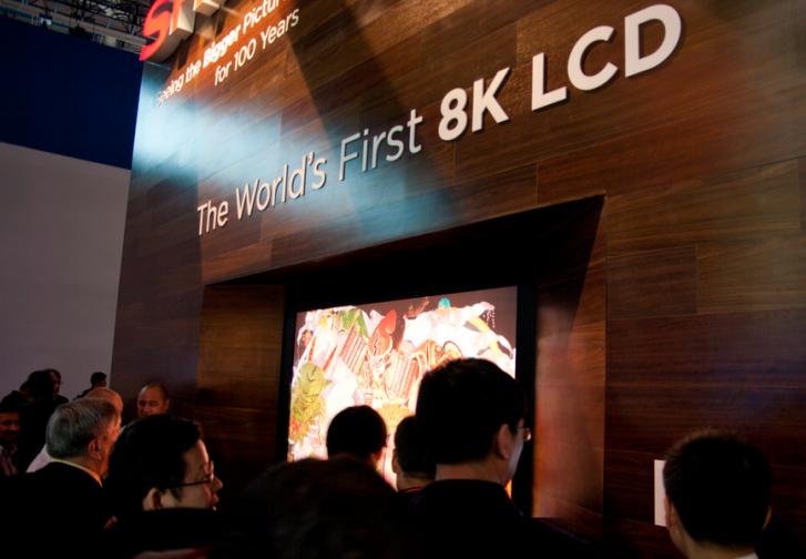 Sharp presenta el primer televisor 8K del mundo a un precio de US$133.000