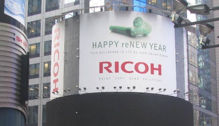 Ricoh nombrado como el mejor fabricante del año