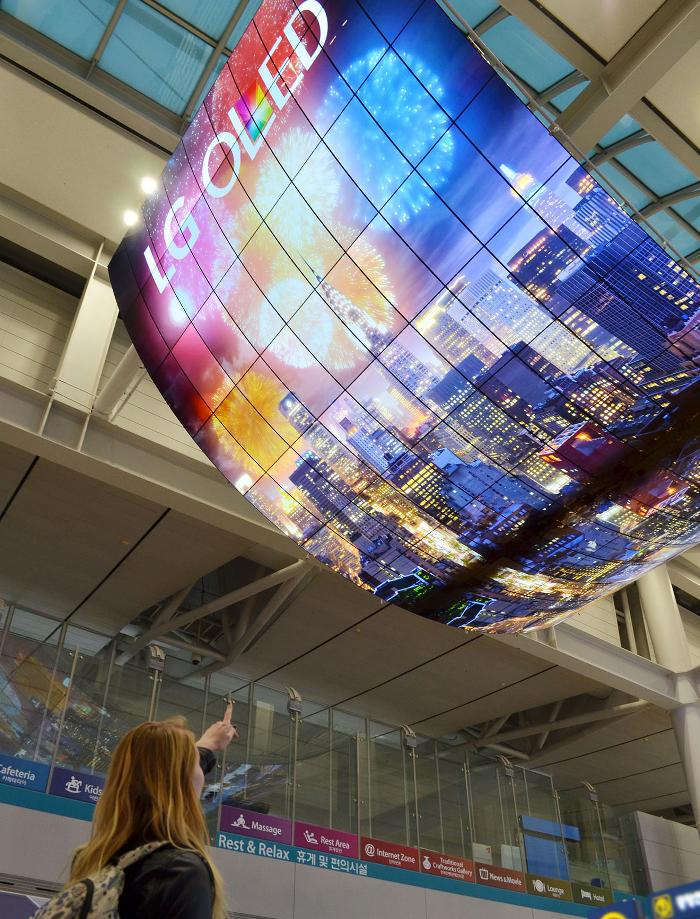 LG exhibe Display OLED en aeropuerto de Corea del Sur