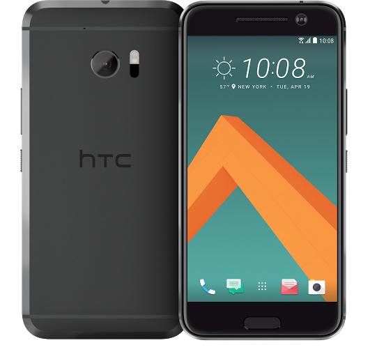 El nuevo emblema de HTC: Esculpido a la perfección