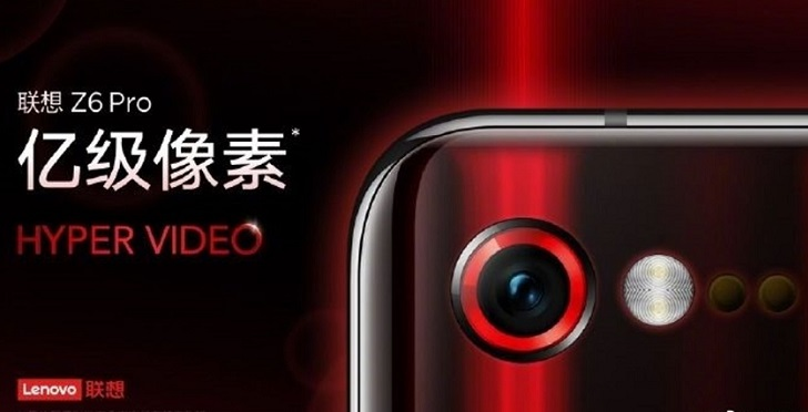 Lenovo alista un smartphone con cámara de 100 megapíxeles