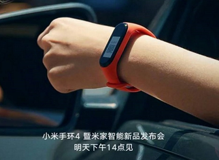 Mi Band 4: la nueva pulsera de Xiaomi