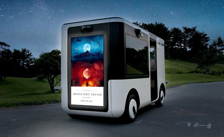 El primer vehículo eléctrico y autónomo de Sony